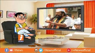 Dada Starical Punches On TPCC Chief Uttam Kumar Reddy | Pin Counter | iNews - INEWS