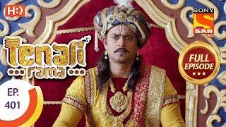 Tenali Rama - Ep 401 - Full Episode - 15th January, 2019 - SABTV