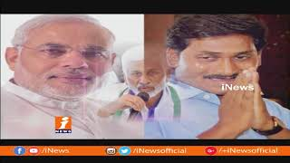 Reason Behind Jagan Silent On Vijay Sai Reddy Resignation For AP Special Status | Spot Light | iNews - INEWS