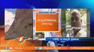 Rescue Operations Underway For Missing Telugu Pilgrims in Manasa Sarovara Yatra | iNews - INEWS