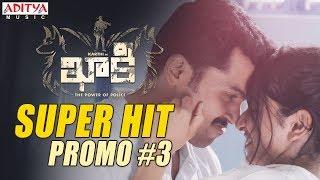 Khakee Movie Super Hit Promo #3    Khakee Telugu Movie    Karthi, Rakul Preet    Ghibran - ADITYAMUSIC
