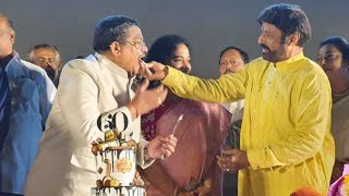 Nandamuri Balakrishna Attended producer C Kalyan 60th Birthday celebrations and grand party - TFPC