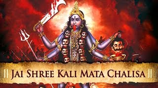 Jai Shree Kali Mata Chalisa - Popular Hindi Devotional Songs - BHAKTISONGS