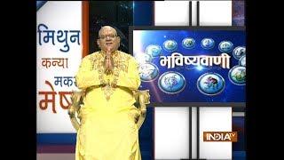 Bhavishyavani | August 16, 2018 ( Full ) - INDIATV