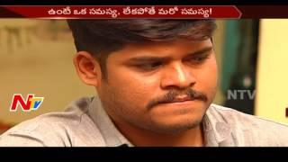 డబ్బు కోసం కట్టుకున్న భర్త కాలయముడు అయ్యాడా?    Aparadhi Part 03    NTV - NTVTELUGUHD