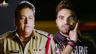 Pradeep Machiraju Comedy with Prudhvi Raj | Bham Bolenath Latest Movie Scenes | Sri Balaji Video - SRIBALAJIMOVIES