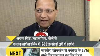DNA: Non Stop News, January, 21, 2019 - ZEENEWS