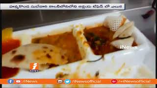సాంబారులో ఎలుక పిల్ల | Rat In Tiffin At Hotel In Hanamkonda | Warangal | iNews - INEWS