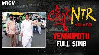 Vennupotu Full Song | Lakshmi's NTR Movie Songs | RGV | Kalyani Malik | Sira Sri - RGV