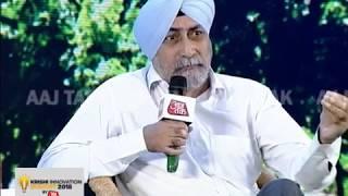 जब हम किसान का पेट नहीं भर सकते तो झोली कैसे भरेंगे: VM Singh | #ATKrishiSummit - AAJTAKTV
