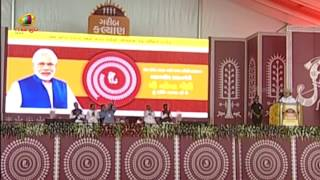 PM Modi at inauguration of several Government projects in Silvassa, Dadra and Nagar Haveli - MANGONEWS