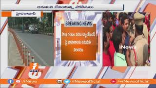 Police Blocks Tank Bund Roead Over TJAC Million March Spoorthy Sabha | Live Report | iNews - INEWS