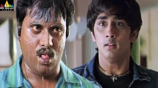 Nuvvostanante Nenoddantana Movie Scenes | Siddartha and Sunil Comedy Back to Back | Sri Balaji Video - SRIBALAJIMOVIES