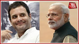 Rahul Gandhi Reacts To  Modi's Visit To Gujarat, Says It Will Rain Jumlas Today - AAJTAKTV