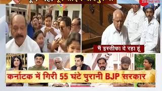 Karnataka Breaking: Local workers celebrate 'Congress win' in Karnataka Floor Test - ZEENEWS