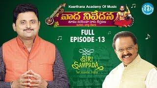 Naada Nivedana || Episode - 13 || Parthu Nemani || Thyagaraja Swamy - Tumu Narasimhadasu - IDREAMMOVIES