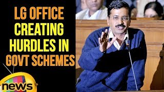 CM Arvind Kejriwal Speech in Assembly On How LG Office Creating hurdles in Govt Schemes | Mango News - MANGONEWS