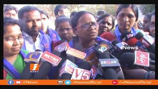 Madiga Mahila Athmiya Sammelanam In Osmania University | Hyderabad | iNews - INEWS
