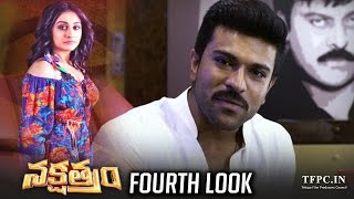 Nakshatram Movie Fourth Look Launched By Ram Charan | TFPC - TFPC