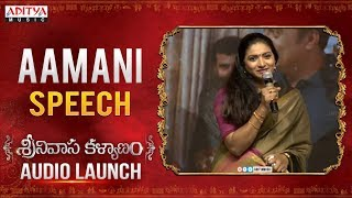 Aamani Speech @ Srinivasa Kalyanam Audio Launch Live | Nithiin, Raashi Khanna - ADITYAMUSIC