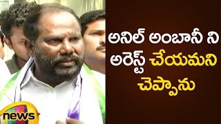 Pandula Ravindra Babu Asks To Arrest Anil Ambani | Pandula Ravindra Press Meet | Mango News - MANGONEWS