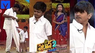 Patas 2 - Pataas Latest Promo - 19th June 2019 - Anchor Ravi, Varshini  - Mallemalatv - MALLEMALATV