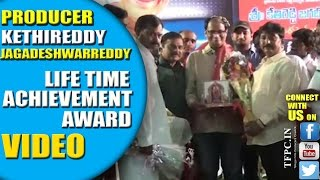 Producer Kethi Reddy Jagadishwara Reddy lifetime achievement award - TFPC - TFPC