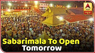 Kaun Jitega 2019: Sabarimala shrine to open tomorrow after SC verdict - ABPNEWSTV