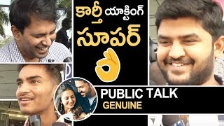 Dev Movie Genuine Public Talk | Review | Karthi | Rakul | TFPC - TFPC