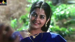 Mr.Errababu Movie Pooja Birthday Scene | Telugu Movie Scenes | Sri Balaji Video - SRIBALAJIMOVIES