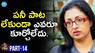 Actress Gautami Exclusive Interview Part #14 || Frankly With TNR || Talking Movies With iDream - IDREAMMOVIES