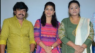 Kobbari Matta Press Meet | Sampoornesh Babu | TFPC - TFPC