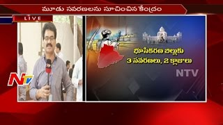 TRS Keeps BJP and TDP Away from Special Assembly Sessions || NTV - NTVTELUGUHD