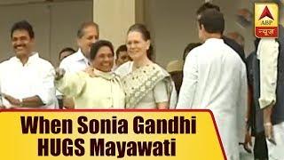Don't Miss It! When Sonia Gandhi HUGS Mayawati - ABPNEWSTV