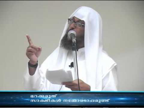 20 09 2013 Dubai malayalam khutba abdul salam mongam new islamic speech