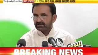 Congress party held press conference on the issue of spying on team Modi - NEWSXLIVE