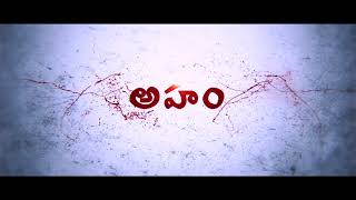 AHAM Telugu Shortfilm | KK Creations | Prash - YOUTUBE