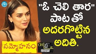 "Actress Aditi Rao Hydari Sings ""O Cheli Thaara"" Song || #Sammohanam || Oh""Pra"" Show - IDREAMMOVIES"