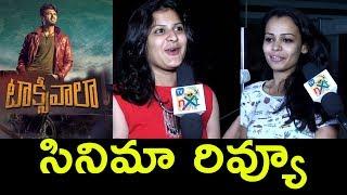 Taxiwaala Movie Review | Taxiwaala Movie Rating | #Taxiwaala Movie Genuine Talk | TVNXT Hotshot - MUSTHMASALA