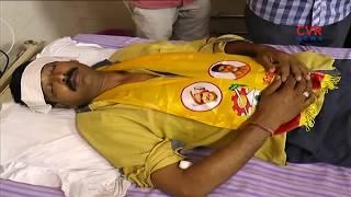 Police prevent man from sitting on hunger strike in East Godavari Dist | CVR News - CVRNEWSOFFICIAL