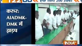 India TV News: Superfast 200 October 29, 2014 - INDIATV