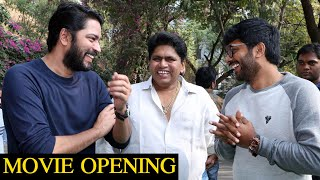 Allari Naresh's Naandhi Movie Opening Video | TFPC - TFPC