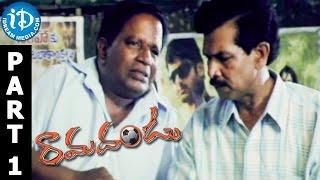 Ramadandu Full Movie Part 1     Krishnudu, Krishna Bhagavan    Satish Vegesna - IDREAMMOVIES