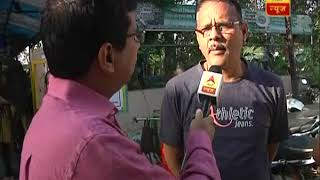 Call Drop Investigation: Bhopal is irritated due to call drop - ABPNEWSTV