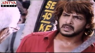 Upendra's Documentary About Indian Culture at S/o Satyamurthy Audio Launch LIVE - ADITYAMUSIC