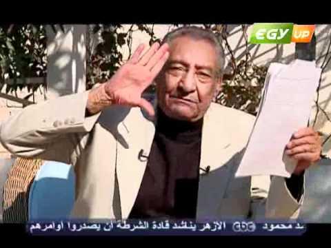 قصيدة ضحكة المساجين - عبد الرحمن الابنودي