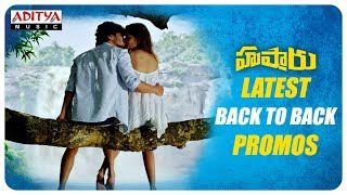 Hushaaru Latest Back To Back Promos || Hushaaru Songs || Sree Harsha Konuganti - ADITYAMUSIC