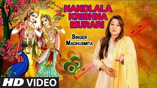 नंदलाला कृष्ण मुरारी Nandlala Krishna Murari I MADHUSMITA, New Latest Krishna Bhajan, Full HD Video - TSERIESBHAKTI