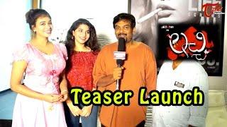 Lacchi Movie Teaser Launch By Puri Jagannadh || Jayathi || #Lacchi Movie - TELUGUONE