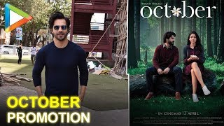 """The idea of not promoting October was..."": Varun Dhawan - HUNGAMA"
